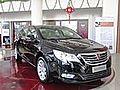 北京上汽安福汽车销售服务有限公司