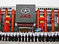 北京天航瑞晨汽车销售有限公司