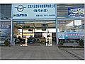 红河兴运销售服务店