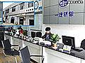 宜昌市宜洋汽车后市场有限公司