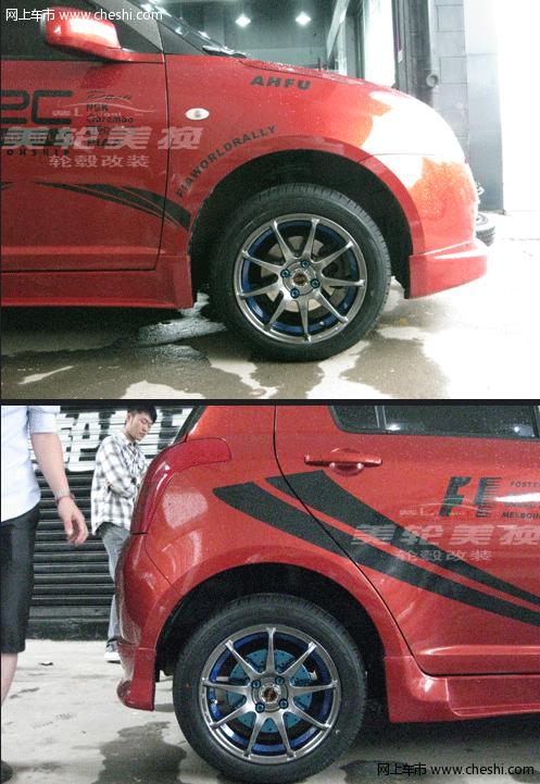 雨燕改装16寸轮毂,雨燕轮毂改装,雨燕改装轮毂,雨燕改装16寸高清图片