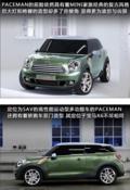 宝马X6小型跨界SUV MINI版明年将上市时间待定(图)