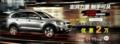 都市SUV纯爷们科帕奇安全可靠 最高降2万 有现车