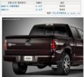 福特F150哈雷限量版 南京优惠价63万元