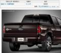 福特F150哈雷限量版 性能出色南京优惠价63万元