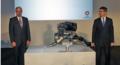 华晨宝马X1正式上市 4缸发动机实现国产