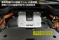 英菲尼迪fx35动力性能介绍