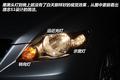 理念s1舒适性能极好 大灯高低可调