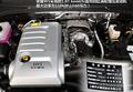 荣威W5发动机动力系统介绍