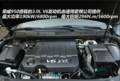 将推三款动力 上汽荣威950本月11日上市