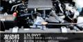 解析森雅S80为何动力如此出色