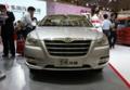 2012款风神S30今日上市 搭载1.6L发动机