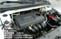 帝豪EC7-RV动力系统