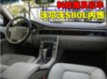 试驾沃尔沃S80L-内饰篇