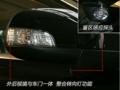 沃尔沃s80l车门质量测评