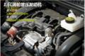 标致3008:加速与动力衔接出色 噪音控制出色