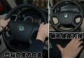 晶锐驾驶区质量测评