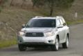 国产丰田SUV-汉兰达外观篇