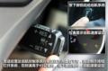 提升高速驾驶安全—锐志拥有自适应巡航