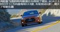 性能出色 2013款现代飞思涡轮增压版:底盘与内饰