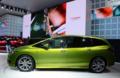 发动机给力 东风本田杰德9月6日上市 预售14.98万起