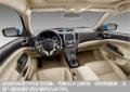 锐变空间 速锐刷新同级车舒适标准