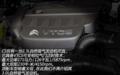 """东风雪铁龙C5发动机漏油3次""""开膛破肚"""""""