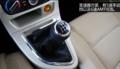 动力出色 中华H320车展上市 售价为6.38-7.88万元