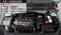 发动机给力 中华H320车展上市 售价为6.38-7.88万元