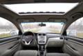 舒适型性价比最高 瑞麒G3 1.6手动挡完全导购