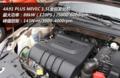 东南V6菱仕搭1.5T发动机 预售8.5-10.5万