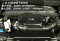 2008款 3.8L豪华版动力介绍
