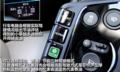 本田CR-Z混合动力介绍