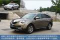舒适与驾控间更均衡的SUV选择 测讴歌RDX