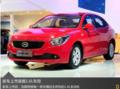 传祺GA3将搭1.3T发动机 本月正式上市