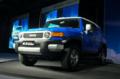 舒适大气FJ 酷路泽搭载VVT-i 4.0L V6发动机