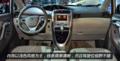 广汽丰田 E'Z逸致 驾驶舒适安全装备齐全