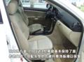 Mazda3经典款内饰