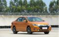 比亚迪混动车型秦将于11月12日正式上市