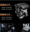 售37.59万元起 Jeep自由光车型正式上市
