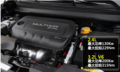 Jeep自由光动力方面:9速自动变速器是亮点