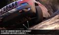 Jeep自由光:驾乘舒适平顺 四驱性能强大
