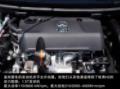 配备1.5T发动机 上海车展新车解码哈弗H2