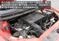 质量可靠试驾中华H220 造型个性/空间实用