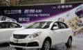 江淮和悦A30配置信息曝光 将于9月初上市