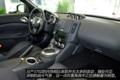 售价58.5万元起 进口日产370Z跑车