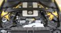 质量可靠日产370Z即将换代 新车将采用四缸发动机