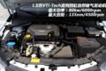 上汽MG5动力:1.5升发动机表现一般