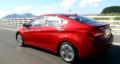 朗动动力性能:平顺节油为主 变速器升级