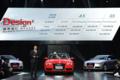 新奥迪A5/S5动力与驱动组合全面升级上市